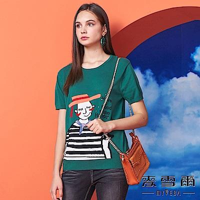 【麥雪爾】純棉人物插畫風亮鑽針織衫-綠