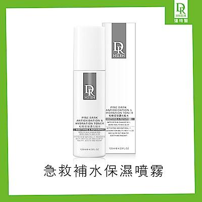 Dr.Hsieh 松樹皮保濕化妝水 120ml
