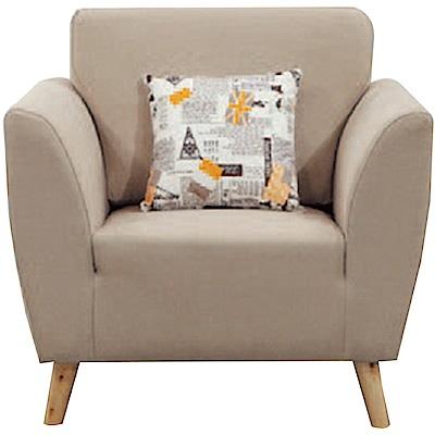 品家居 艾可利時尚米緹花布單人座沙發椅-90x82x90cm免組