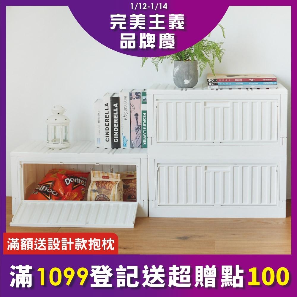 時時樂限定 完美主義 側開下掀式收納椅/收納箱/貨櫃/床頭櫃(4色)