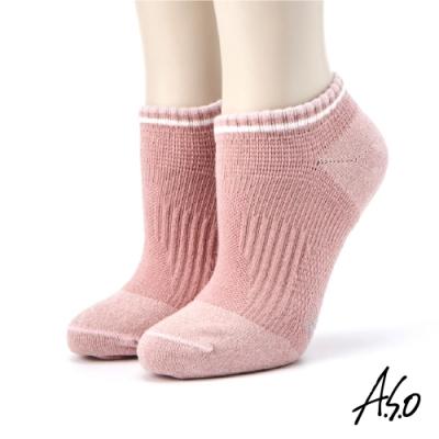 A.S.O長效抑菌系列-襪口條紋船形襪-粉紅