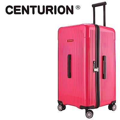 CENTURION美國百夫長CRUISE克魯斯系列29吋行李箱-野莓紅SBR(胖胖箱)