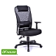 《DFhouse》卡迪亞高品質多功能電腦椅(黑色)  70*70*104-115