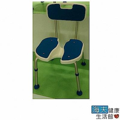 海夫健康生活館 EVA坐靠墊 高度可調 有靠背 洗臀洗澡椅