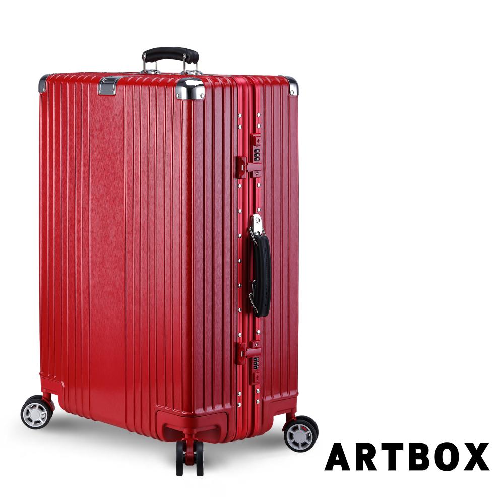 【ARTBOX】星光復古 29吋拉絲紋海關鎖鋁框行李箱(喜慶紅)