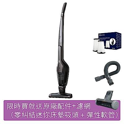 (限時下殺)Electrolux 伊萊克斯超級完美管家吸塵器HEPA進化版ZB3301