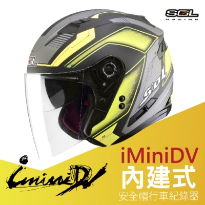 【iMiniDV】SOL+DV SO-7 星際 內建式 安全帽 行車紀錄器/消光黑/螢光黃
