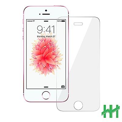 鋼化玻璃保護貼系列 Apple iPhone SE/5S/5/5C (4吋)