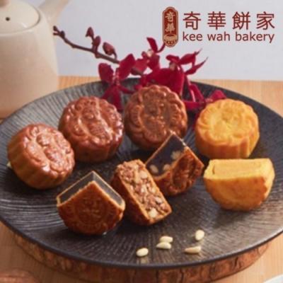 奇華 至尊精裝月餅禮盒(8入/盒)(12盒)(CAT)