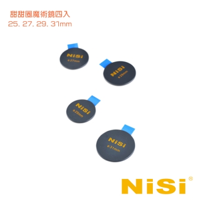 NiSi 耐司 甜甜圈魔術鏡