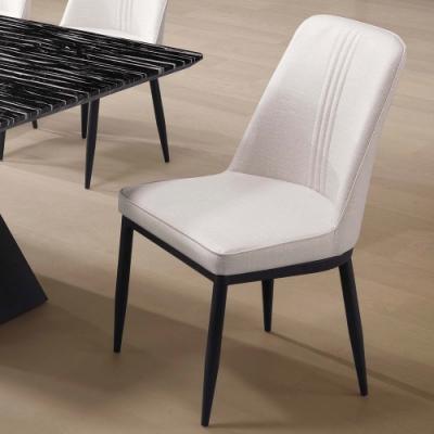 H&D 杰西灰白皮餐椅