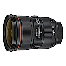 Canon EF 24-70mm f/2.8L II USM (平輸)