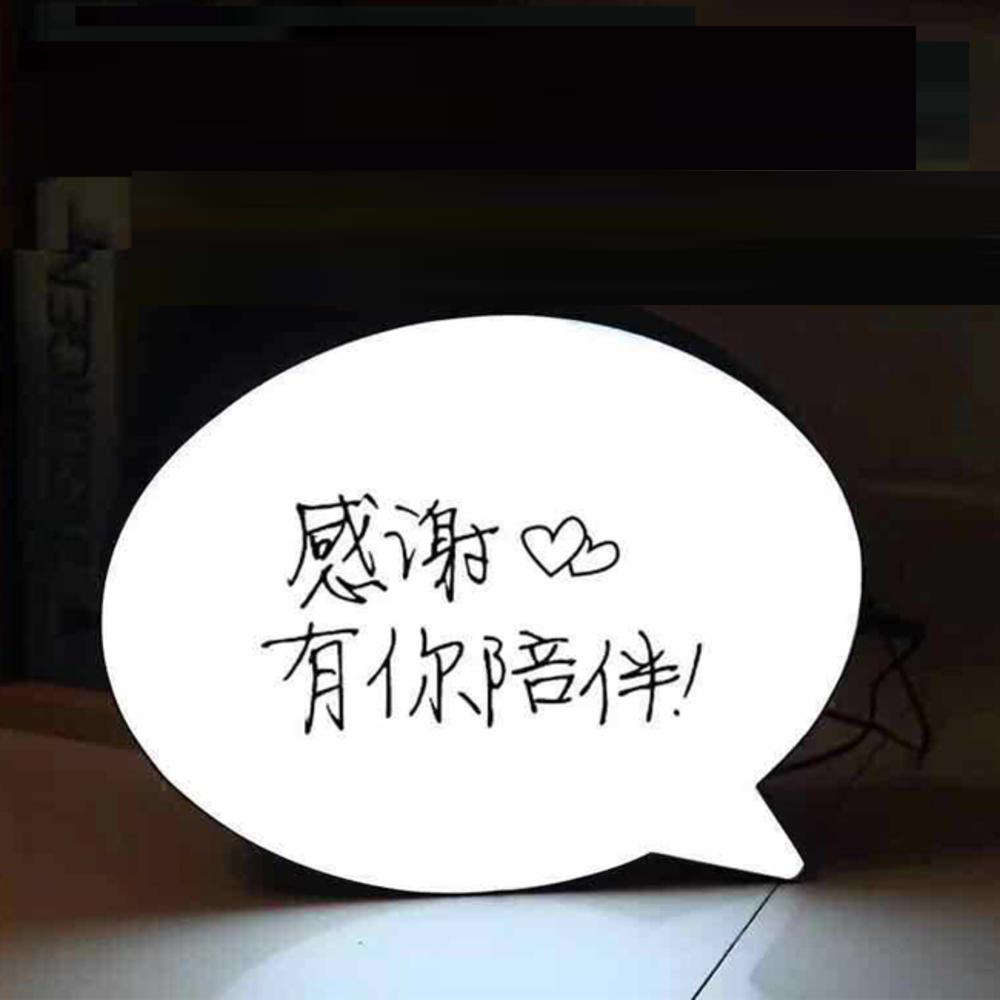 iSFun 手寫留言板幻燈箱