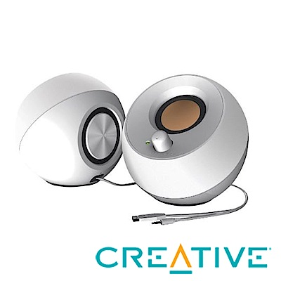 CREATIVE Pebble USB 2.0 桌上型喇叭(白)