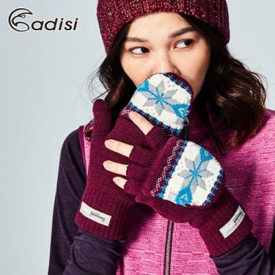 【ADISI】美麗諾羊毛露指翻蓋保暖手套 AS17113 女版/紫M