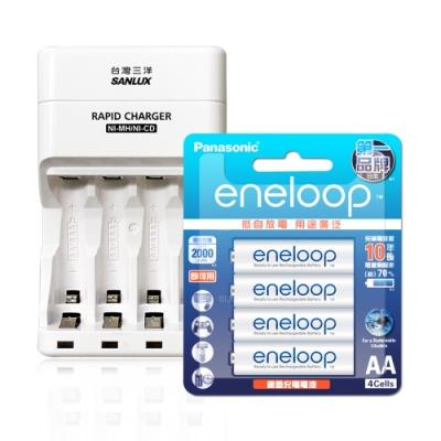 [促銷]三洋高效能充電器+新款彩版 國際牌eneloop 低自放3號2000mAh充電電池(4顆入)