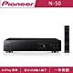 Pioneer先鋒 網路音樂播放機 N-50 product thumbnail 1