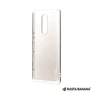 RASTA BANANA Xperia 1  晶透保護背殼