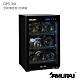 SAMURAI 新武士 GP5-36L 數位電子防潮箱 (觸控型) 2020款 product thumbnail 1