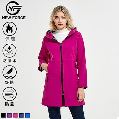 NEW FORCE 中長版顯瘦連帽保暖外套-女款玫紅
