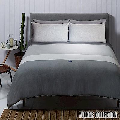 Yvonne Collection狗狗條紋加大三件式床組-灰色