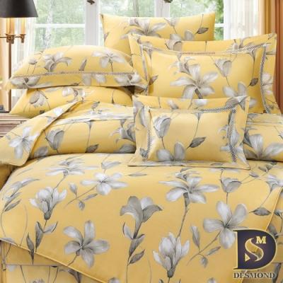 岱思夢  加大  60支八件式天絲床罩組 勒諾瓦-黃