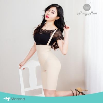 【Marena】強效完美塑形系列 腹部加強美體膝上型塑身衣 可拆式肩帶 膚色
