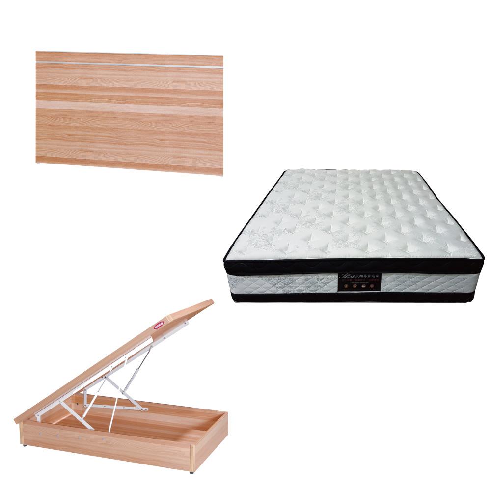 綠活居 梅娜3.5尺單人床台三式組合(床頭片+後掀床底+正四線涼感獨立筒)五色可選