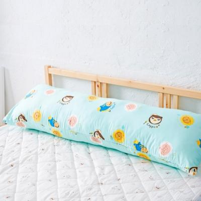 奶油獅 同樂會純棉-讓你抱抱等身夾腿長形枕-雙人枕換洗布套-50x150cm(湖水藍)
