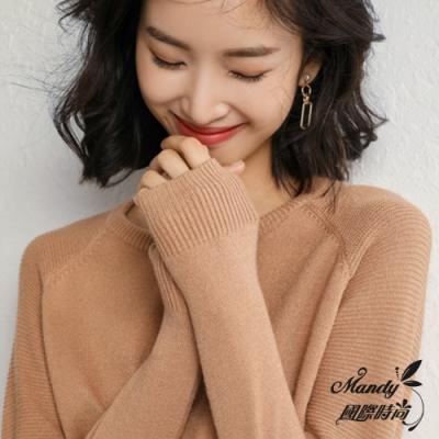 Mandy國際時尚 長袖上衣 秋 時尚素色圓領寬鬆針織毛衣(4色)