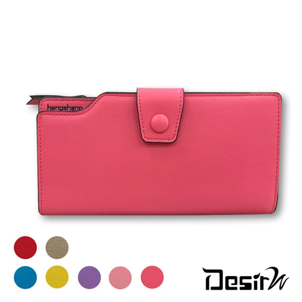 DesirW-韓系夢幻大容量拉鍊鈕扣手機錢包長夾(顏色任選)