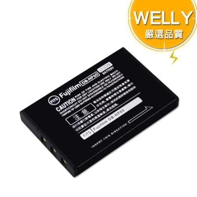 WELLY Fujifilm NP-60 / NP60 高容量防爆相機鋰電池