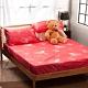 Carolan 嫣紅 精梳純棉雙人枕套床包組(5x6.2尺) product thumbnail 1