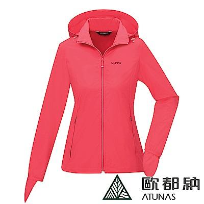 【ATUNAS 歐都納】女款驅蚊防曬透氣彈性輕量連帽外套A-G1913W紅