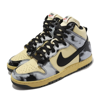 Nike 休閒鞋 Dunk High 1985 SP 男鞋 復古仿舊 舒適 穿搭 Lemon Drop 卡其 DD9404-700