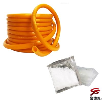 金德恩 台灣製造 30呎4.7分通用型水管+2組三效合一水垢清潔劑