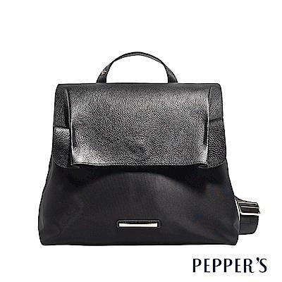 PEPPER`S Blake 個性後背包 - 煙燻黑