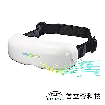 Eye Light護眼機 音樂舒壓眼部按摩器(視力保健 紓壓 按摩) EL-1701三入組