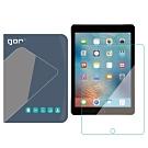 GOR iPad平板鋼化玻璃保護貼 公司貨
