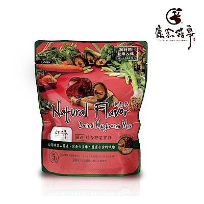 鹿窯菇事 快煮易系列-綜合野菜百菇(20g/袋,共2袋)