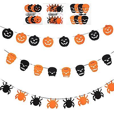 摩達客 萬聖節派對佈置裝飾-橘黑系蜘蛛南瓜骷髏頭不織布拉旗拉條(三入組)