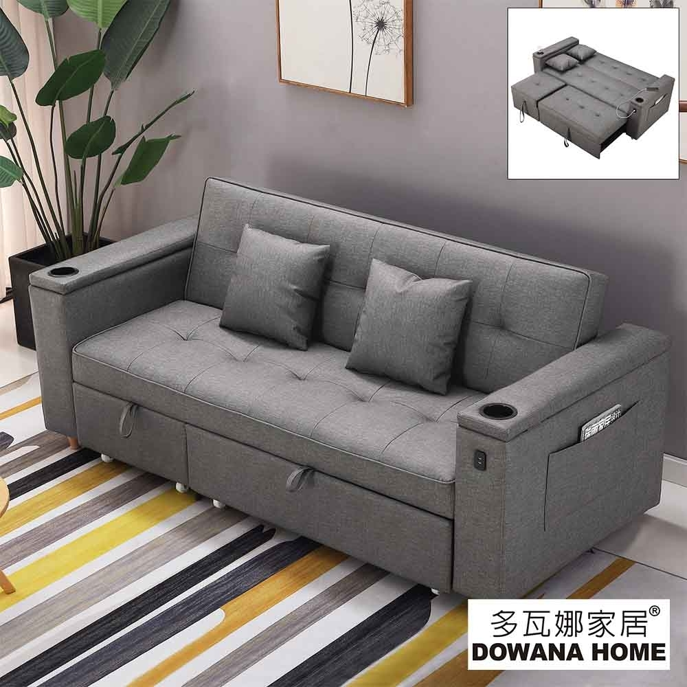 多瓦娜-利日多功能耐磨皮沙發床-二色