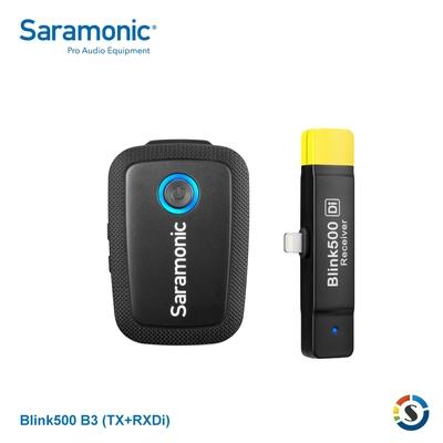 Saramonic楓笛 Blink500 B3(TX+RXDi) 一對一無線麥克風套裝