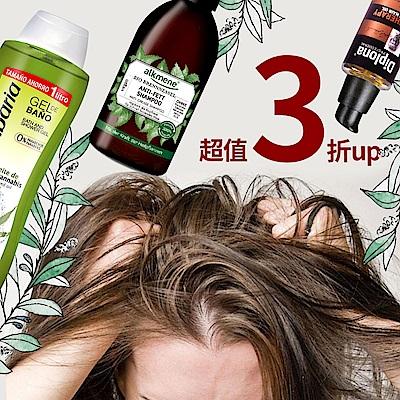 """涼夏""""洗""""悅歐系植萃髮品沐浴快閃3折up"""