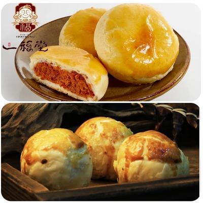 一福堂 肉鬆Q餅(8入/盒)+菠蘿蛋黃酥(8入/盒) (中秋預購)
