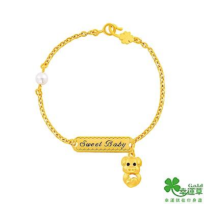 幸運草 祝安寶貝黃金/珍珠彌月手鍊