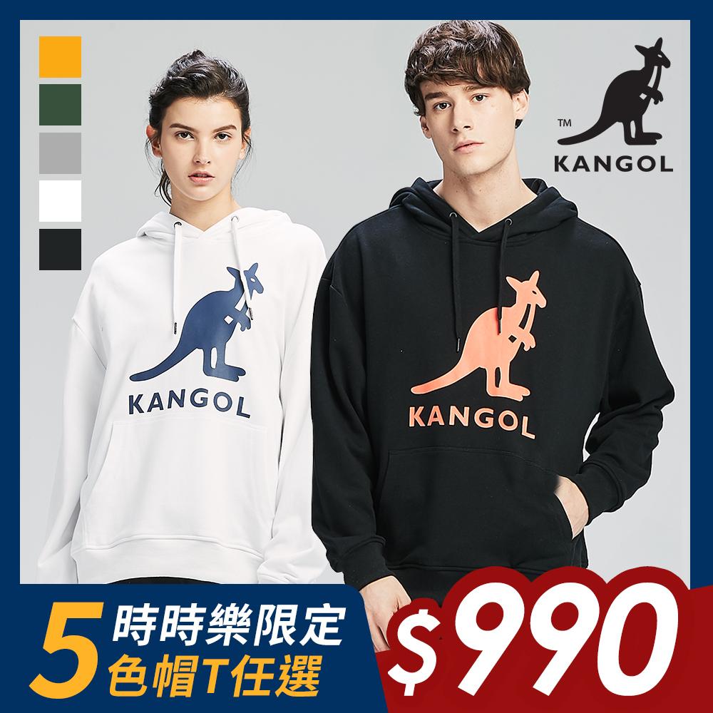 [時時樂]【KANGOL】Oversize大LOGO連帽上衣-男女款共五色