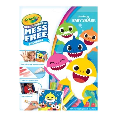 美國crayola 繪兒樂 神彩著色套裝-鯊魚寶寶(紙盒)