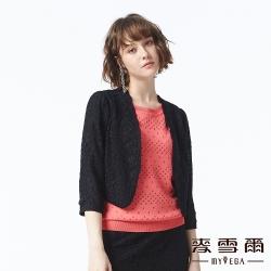 【麥雪爾】蕾絲鏤空燙鑽短版外套