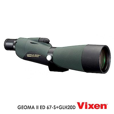 Vixen 單筒望遠鏡 82-S GEOMA II ED-含目鏡GLH20D  (日本製)